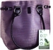 Koko Urban Lunch Tote Purple Snake Skin Print