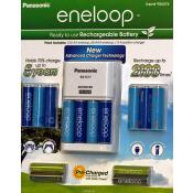 Eneloop Carded Kit 10 AA and 4 AAA batteries & Charger 2100
